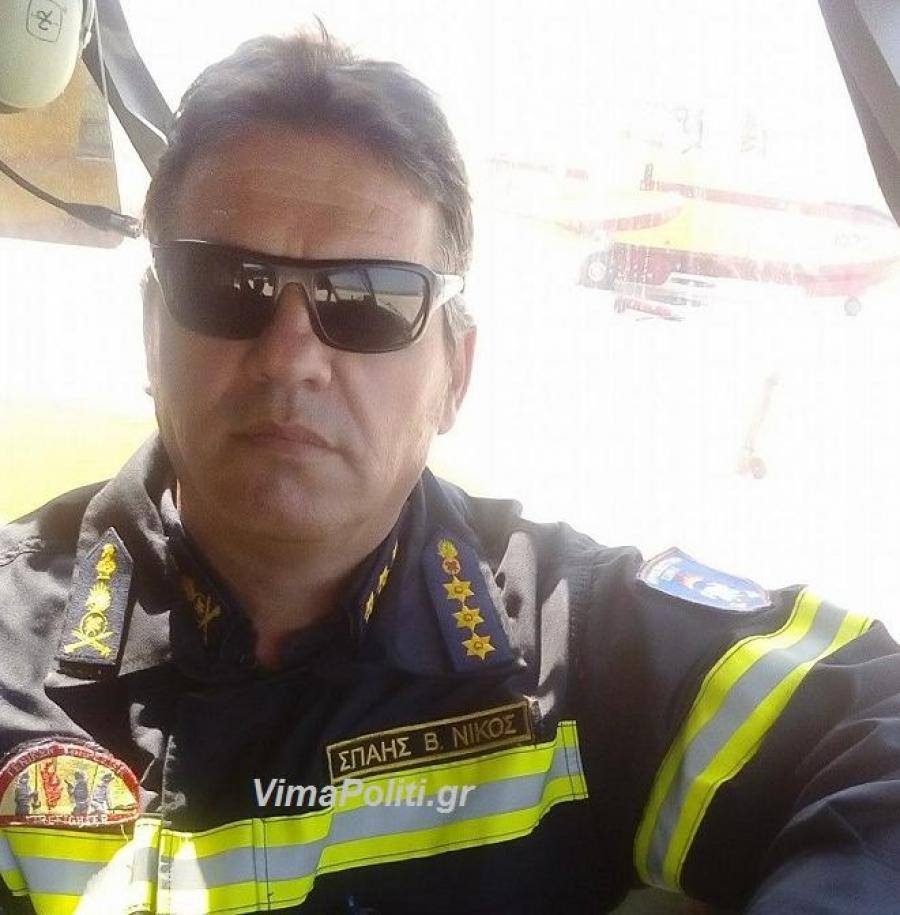 Ο Νίκος Σπαής ο νέος Περιφερειάρχης της Πυροσβεστικής στην Στερεά