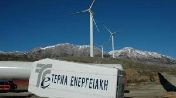 Η ΤΕΡΝΑ εγκαταλείπει 4 αιολικά σχέδια στην Ευρυτανία ύψους 85 εκ.ευρώ