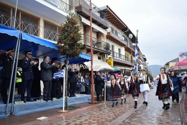 Η Ευρυτανία γιορτάζει-Όλο το πρόγραμμα εκδηλώσεων για την Εθνική επέτειο